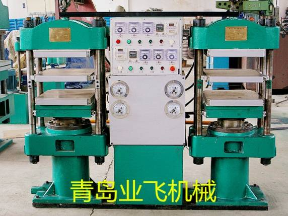 Two in one unit vulcanizing machine
