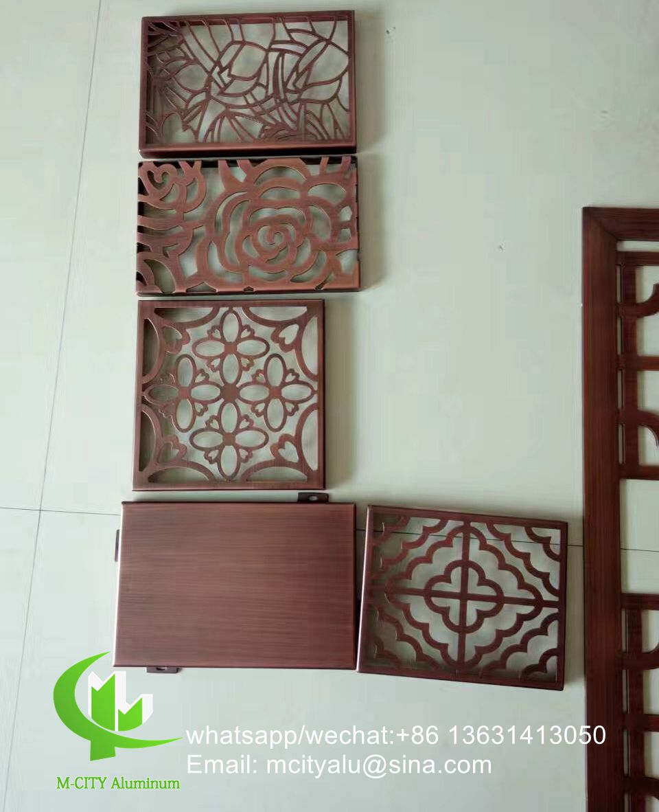 CNC cutting perforated aluminum screen panel brass color