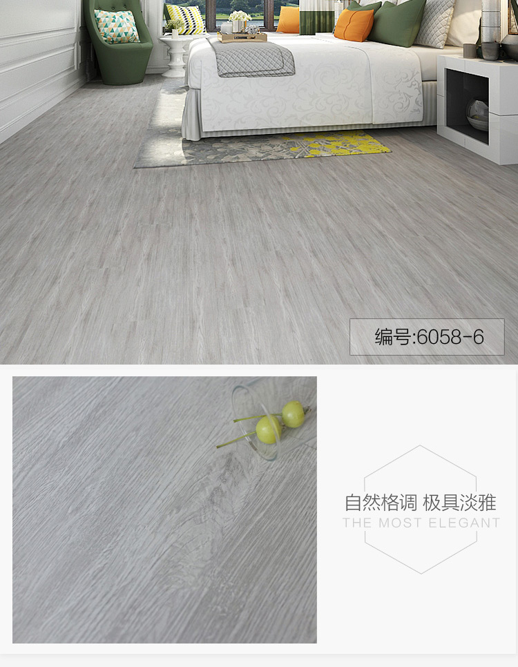 Factory Sale Directly Luxury Waterproof Vinyl Flooring