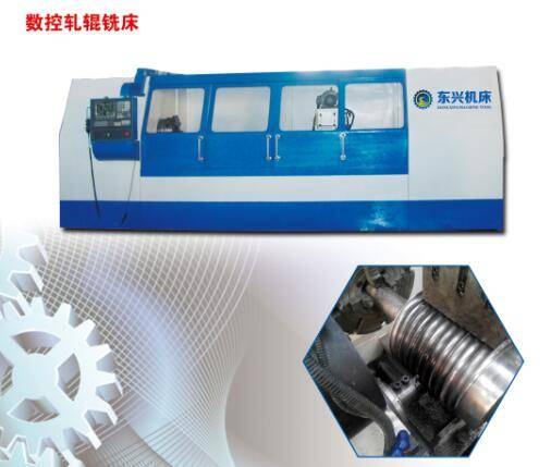 CNC roll milling machine