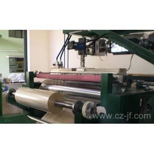 BOPP+fabric Laminating machine