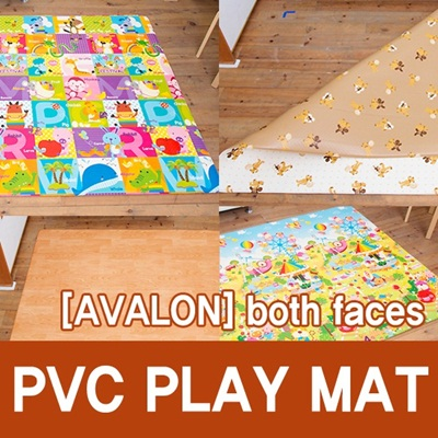 clean-tech mat_ [AVALON] PVC PLAY MAT