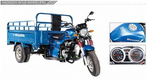 HUASHA 200CC motor-tricycle cargo box  tricycle HS200ZH-W1(5 WHEELER))