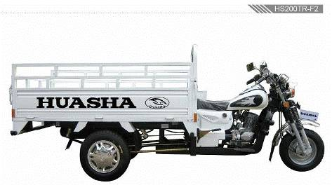 HUASHA 200CC motor-tricycle cargo box tricycle HS200TR-F2