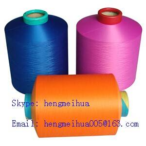 Polyester Textured Yarn 150D/96F/1