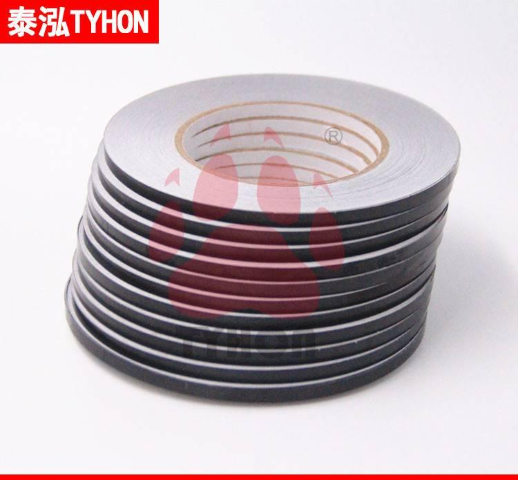 black light-proof tape