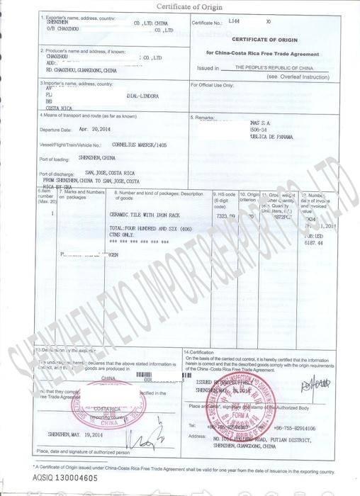 certificate of origin of china