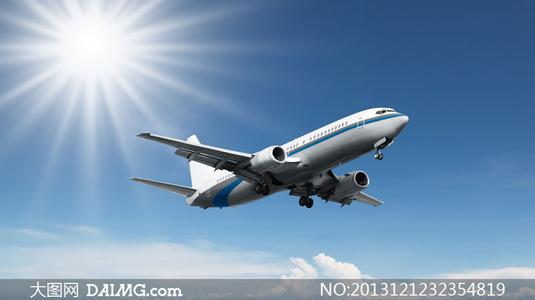 Worldwide Air freight Service