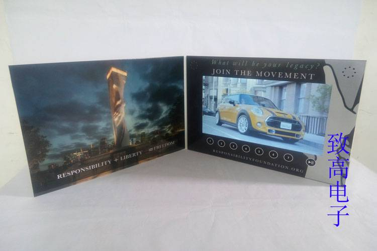 "10"" lcd vedio greeting card/promotional brochure/wedding invitation card/advertising brochure"