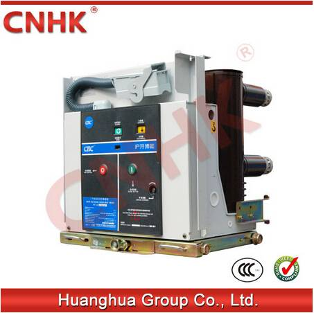 VS1 12KV handcart type Indoor VCB 4000A 40KA spring operating mechanism