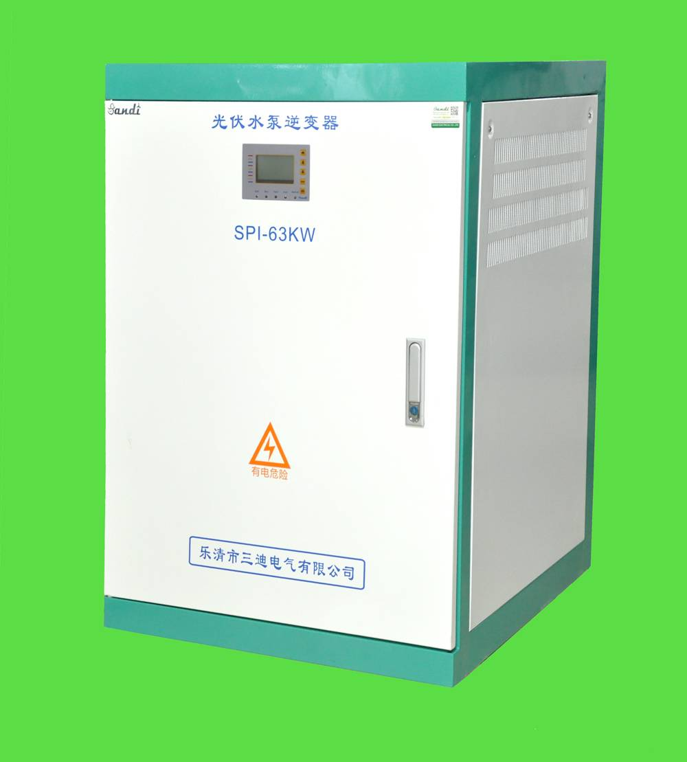 63kW Solar pumping inverter for water motor use