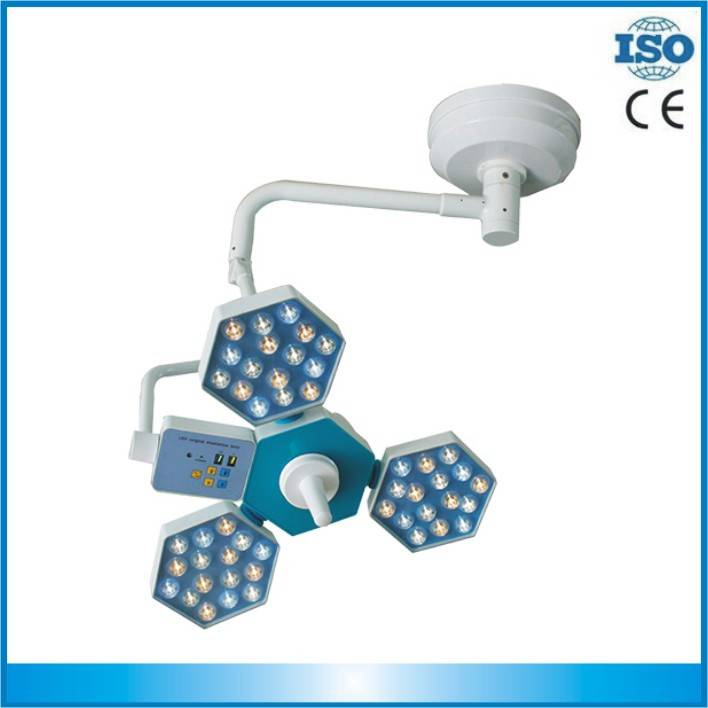 advanced OR Surgical Light
