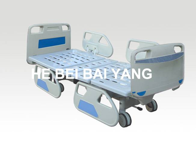 A-1 Five-fuction Electric Hospital Bed