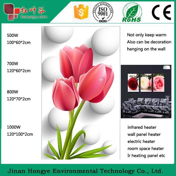 wholesale 500w energy saving carbon crystal heater