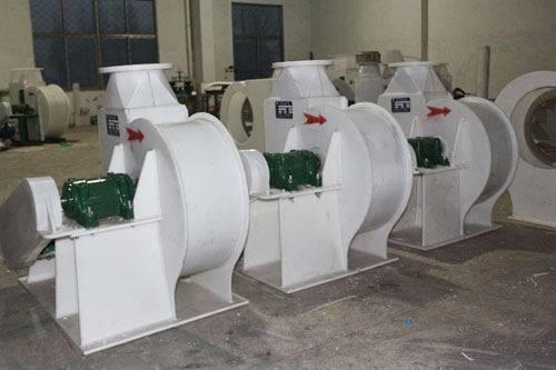 PP Centrifugal Marine Ventilation Fan