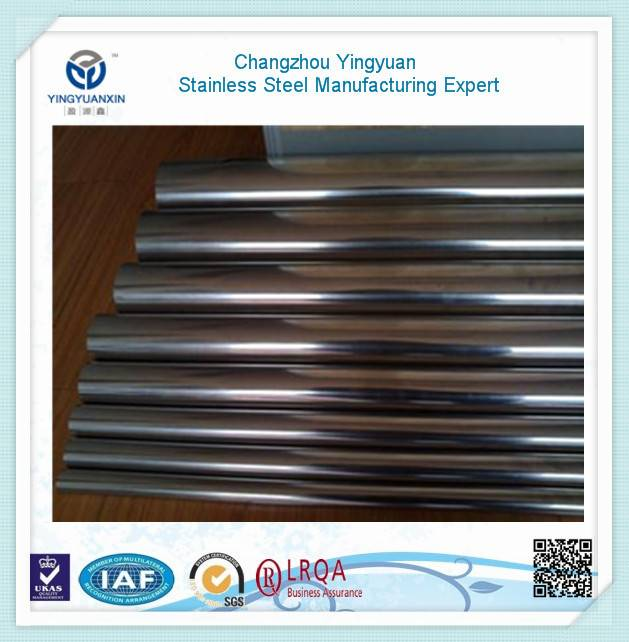 High precision ASTM SCH stainless steel tube