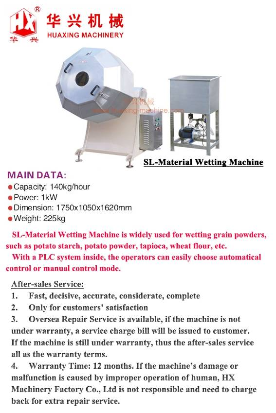 SL-Meterial Wetting Machine