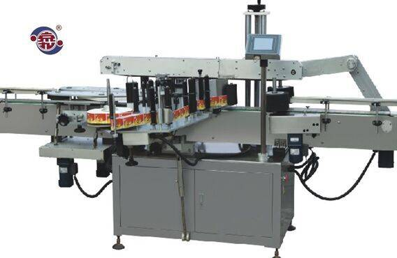 TS-150 Automatic Double-side Labelling Machine