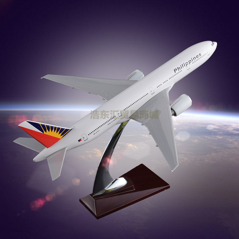 Display Aircraft Model Simulation OEM Boeing 777 Philippine Airlines Emulational Model Plane Resin