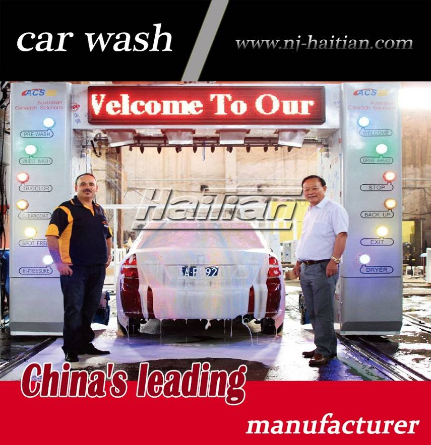 Haitian leading manufacture MY-385 mobile touchless car wash equipment
