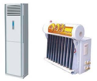 Floor type solar air conditioner