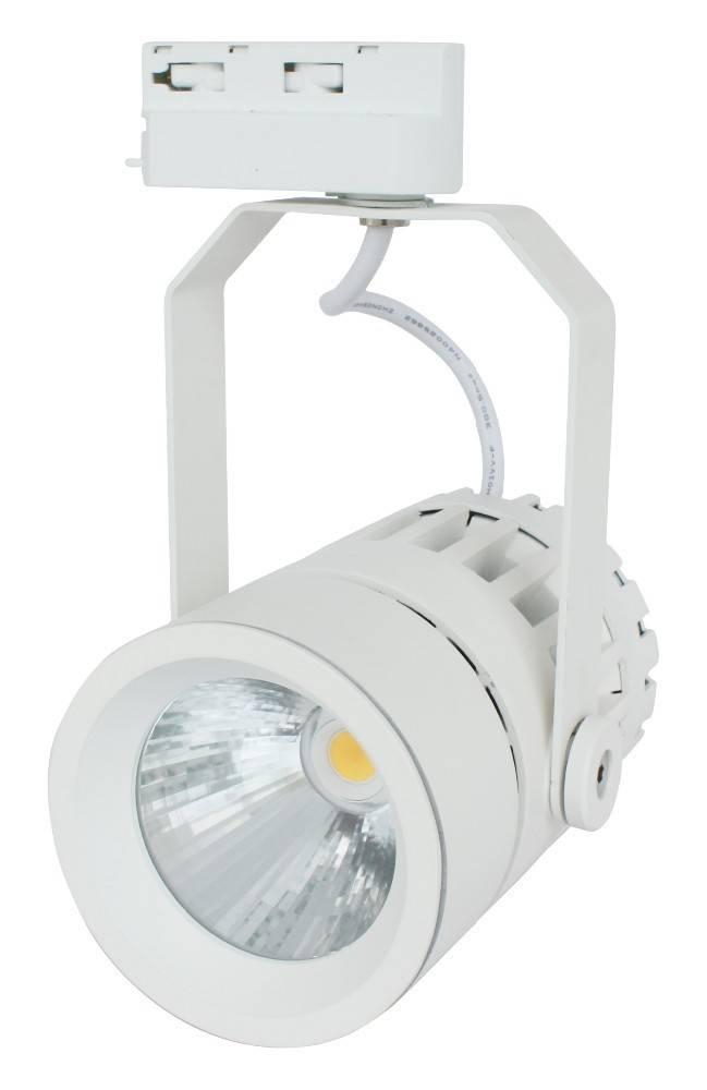 More Balanced Lightsource 30w New LED Track Light