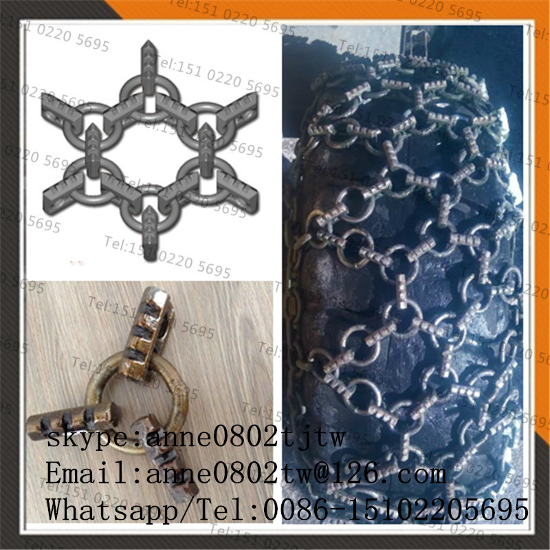 Wheel loader 20.5-25 tire protection chain,wheel loader spare parts