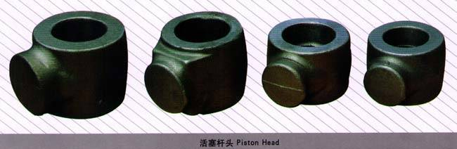 cylinder piston head forging