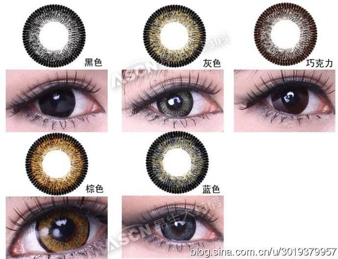 fashion color contact lenses barbie eye