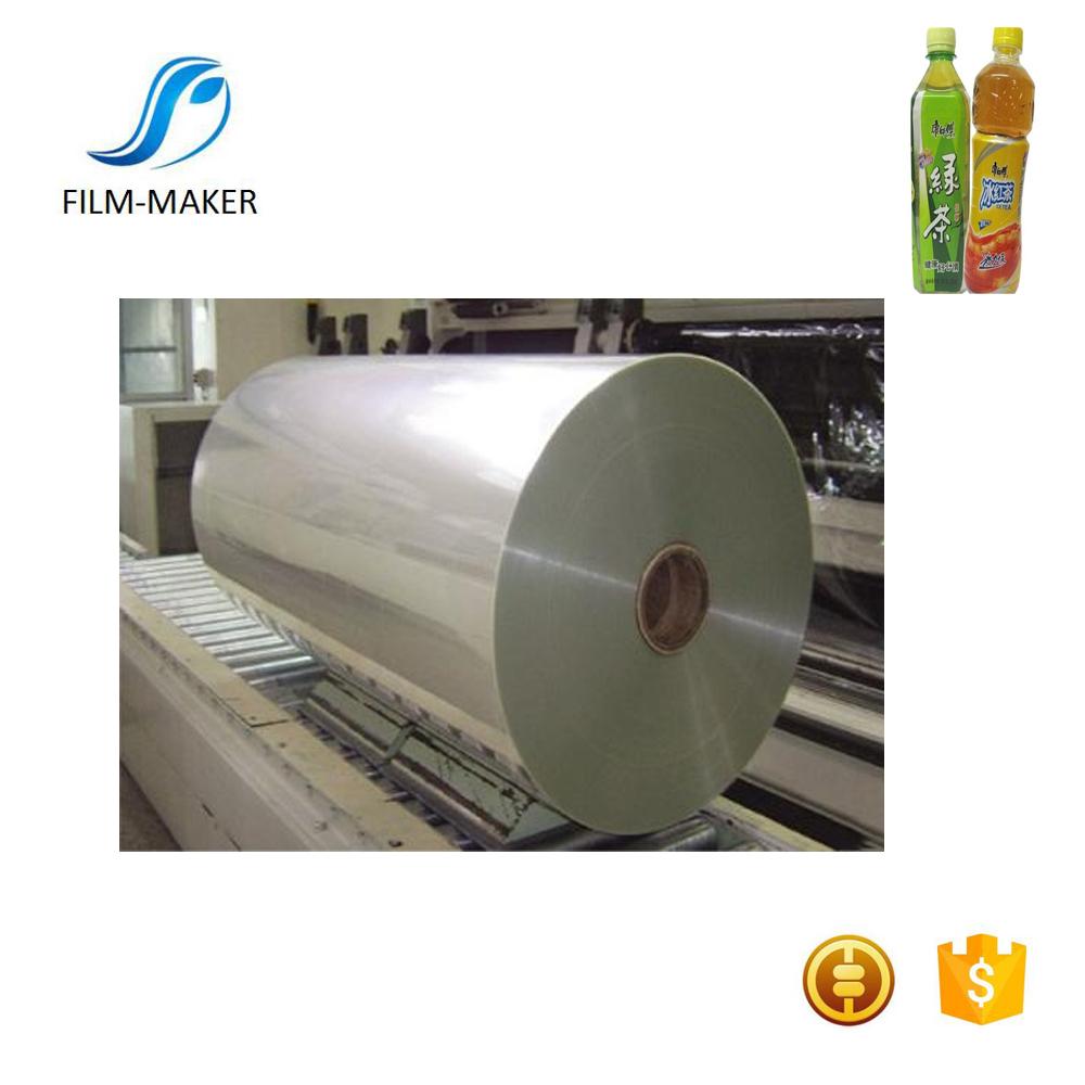 2018 Best PVC Blown Film Roll For Packaging