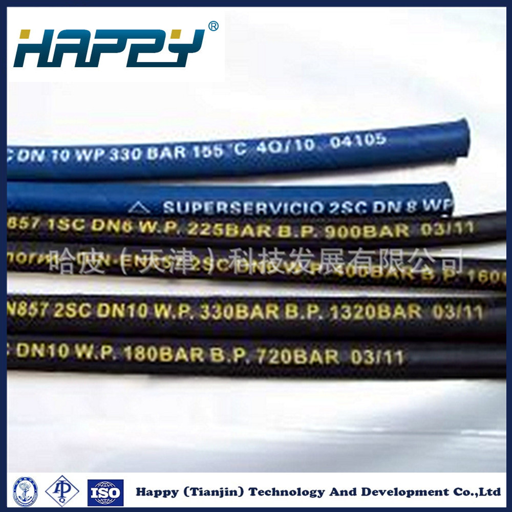 En 857 1sc Wire Braid Hydraulic Rubber Hose