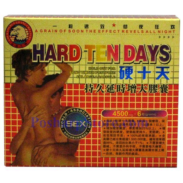 Hard Ten days