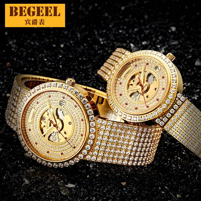 BEGEEL B348 Golden Couple Automatic Swiss Watch