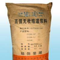 CGM High Strength Precision Nonshrink Grout