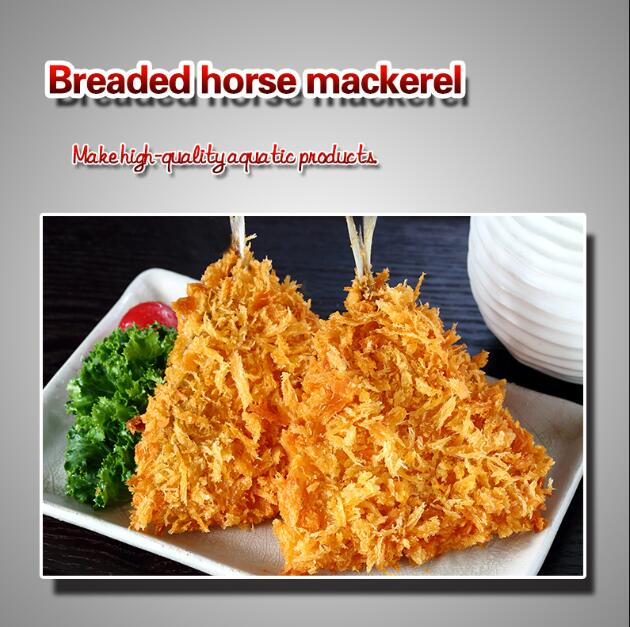 Breaded horse mackerel 50G