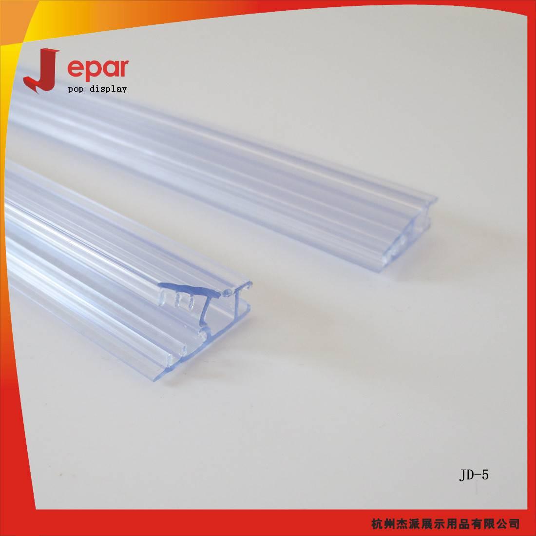 Supermarket customized length plastic pvc poster hanger
