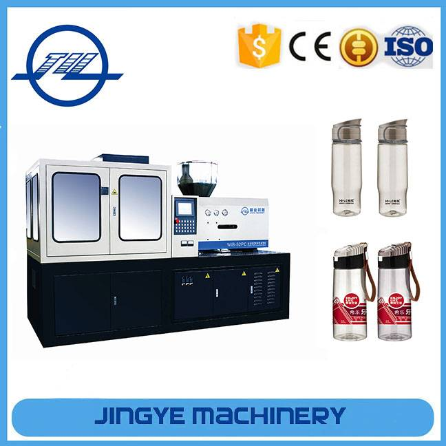 One step automatic Tritan sports bottle making machine