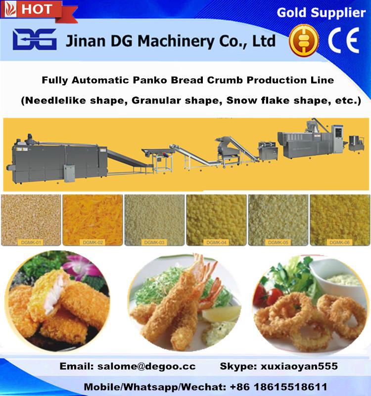 Fried wheat flour based breadcrumb pellet/flake making machine production line