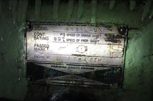 Marine diesel engine set YANMAR 6N21L-UN