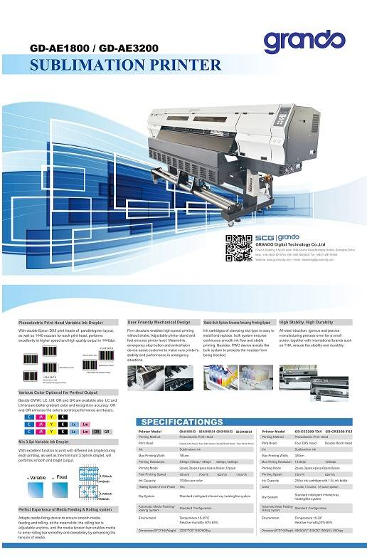 sublimation printer(GD-AE1800-TX4)