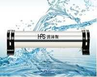 stainless stee water filter HPS-H1-QW3000A-58