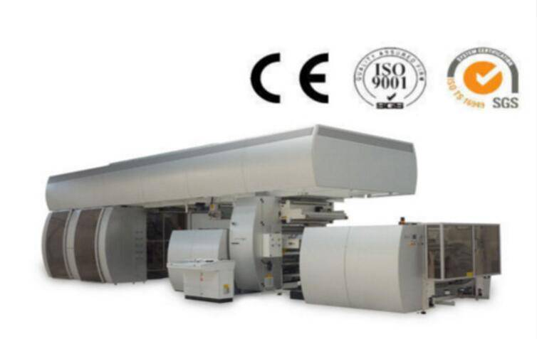 CI Central drum flexographic printing press/machinery/equipment