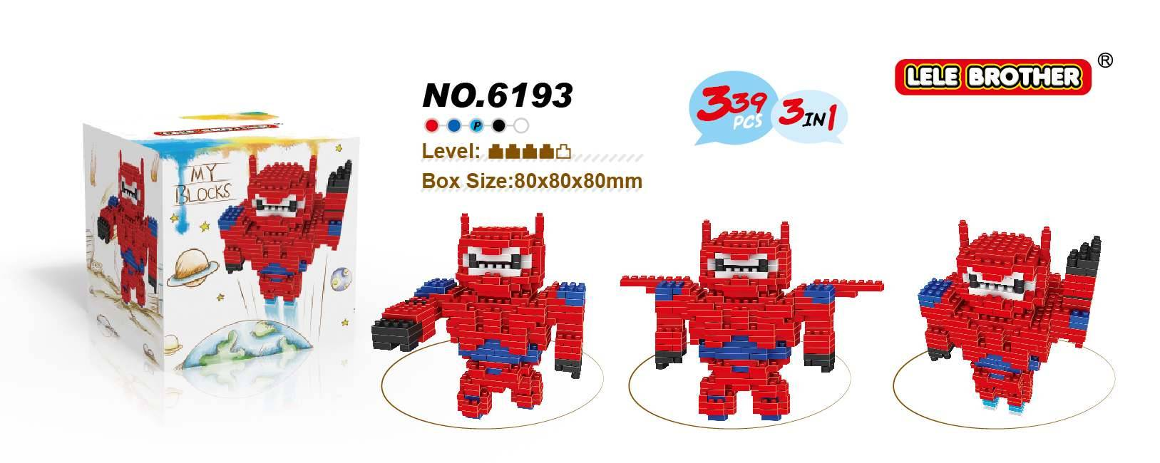 Nano Block Lele Brother Big Hero Baymax Robot 3 in 1 Hot-Selling Item 2015