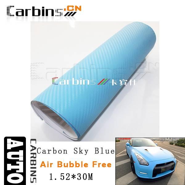 1.52*30m Sky Blue 3D Carbon Fiber Wrap Vinyl Sticker Adhesive Cars/3D Carbon Fiber Car Wrap Air Bubb