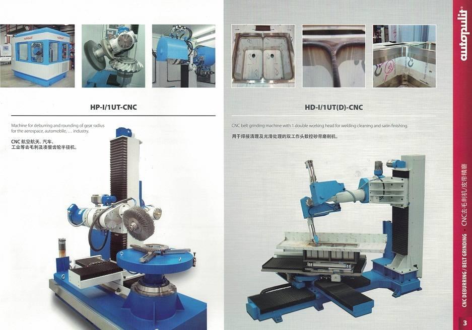 CNC Deburring / Belt Grinding