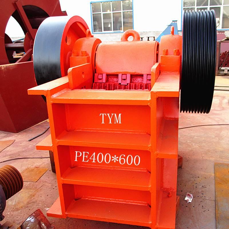 PE400×600 Jaw Crusher