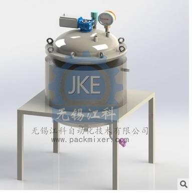 Shampoo/Detergent/Liquid Soap Emulsifying tank Cosmetic Cream Mixing Tank with Agitator
