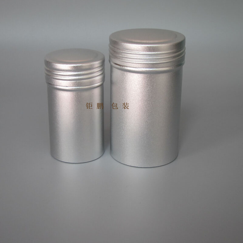Aluminum Cans With Aluminum Cover