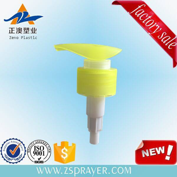 non spill with 2.0cc lotion pump in yuyao supplier