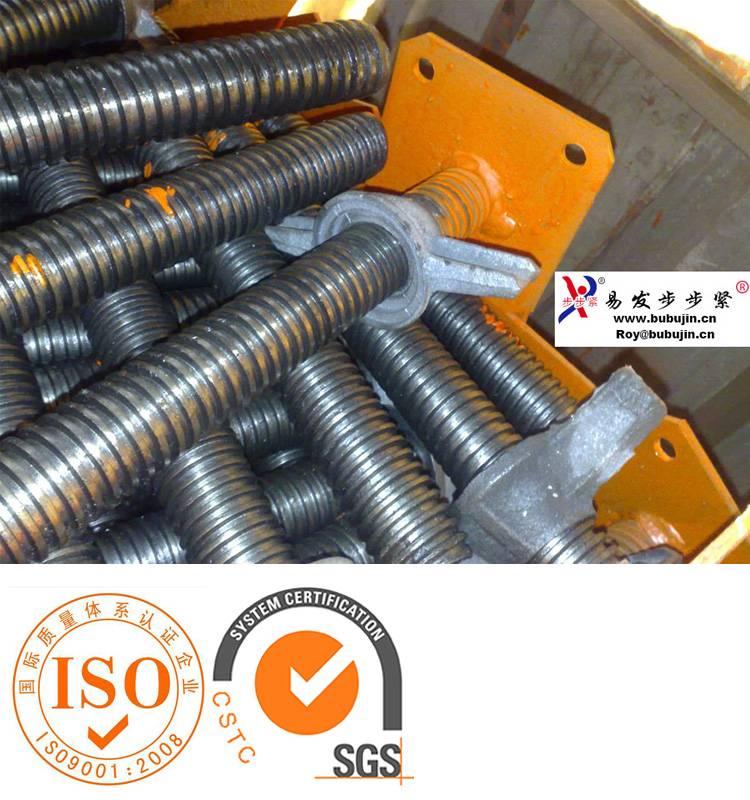 adjustable screw jack base for scaffolding